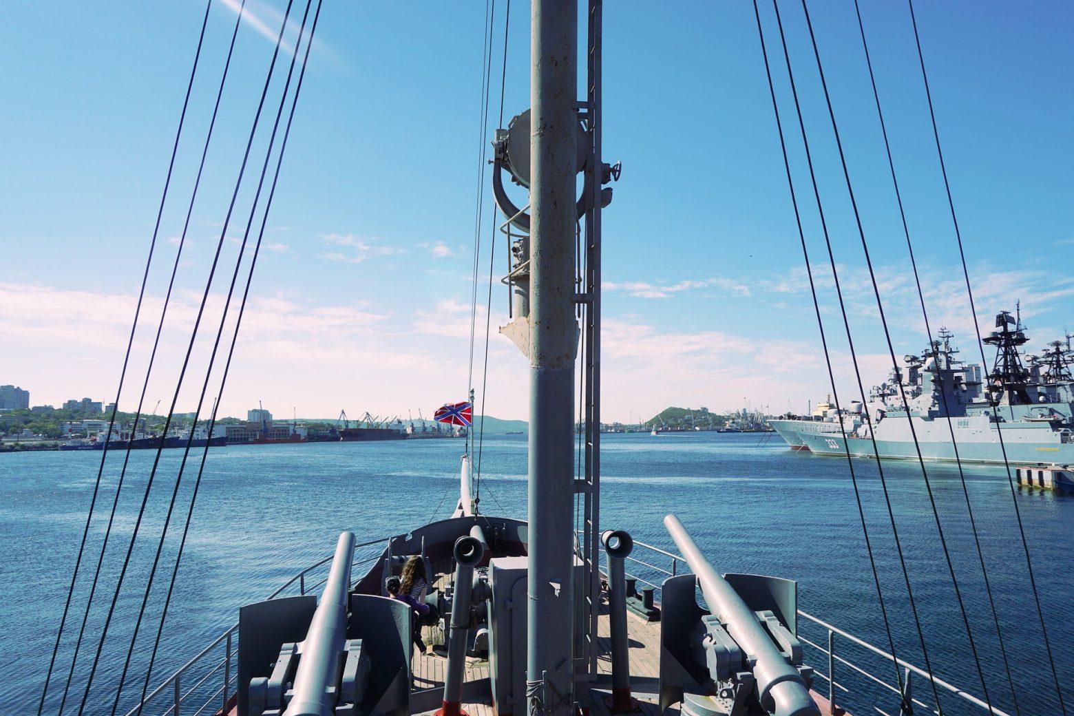 Søfartsmuseet